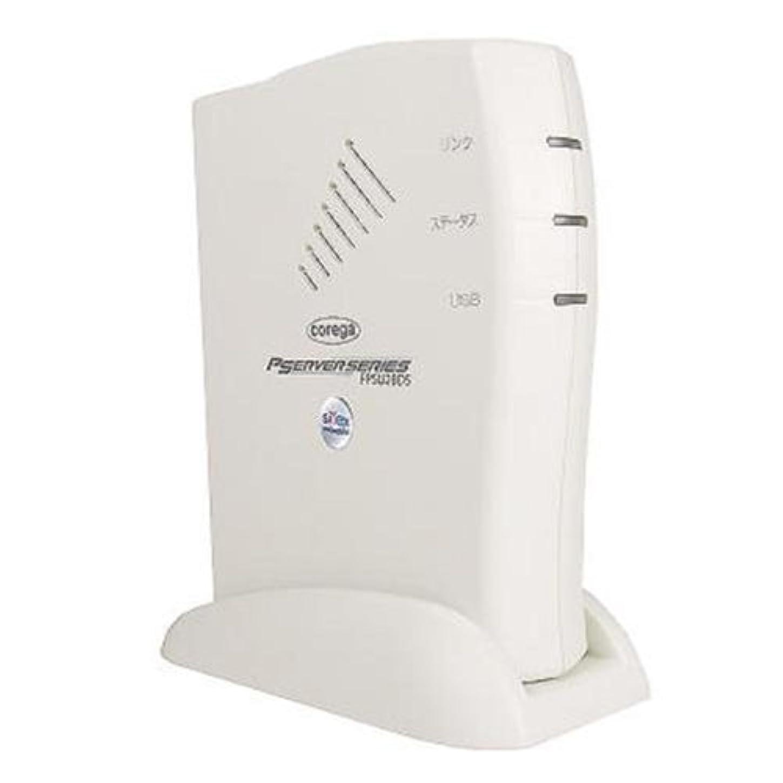 思春期ベックス不信corega CG-FPSU2BDS プリントサーバ 双方向通信対応モデル