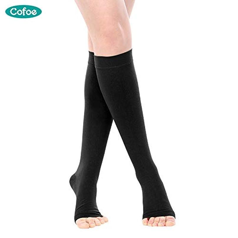 誘惑グロー登山家オリジナル Cofoe 医療静脈瘤靴下 34-46mmHg 圧レベル 3 医療靴下静脈瘤靴下圧縮靴下ペア