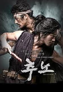 Slave Hunter Aka Chuno Korean Drama with English Subtite