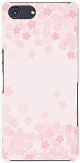 スマホケース XPERIA Ace SO-02L エクスぺリア エース 対応 docomo ハード カバー ケース ギフト プレゼント 桜(type001)