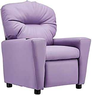 JC Home Contemporary Lavender Vinyl Kids Recliner with Cup Holder