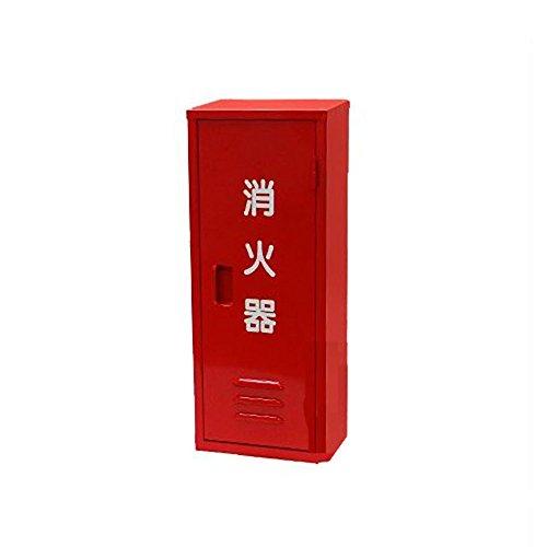 モリタ宮田工業 消火器格納箱 BF101