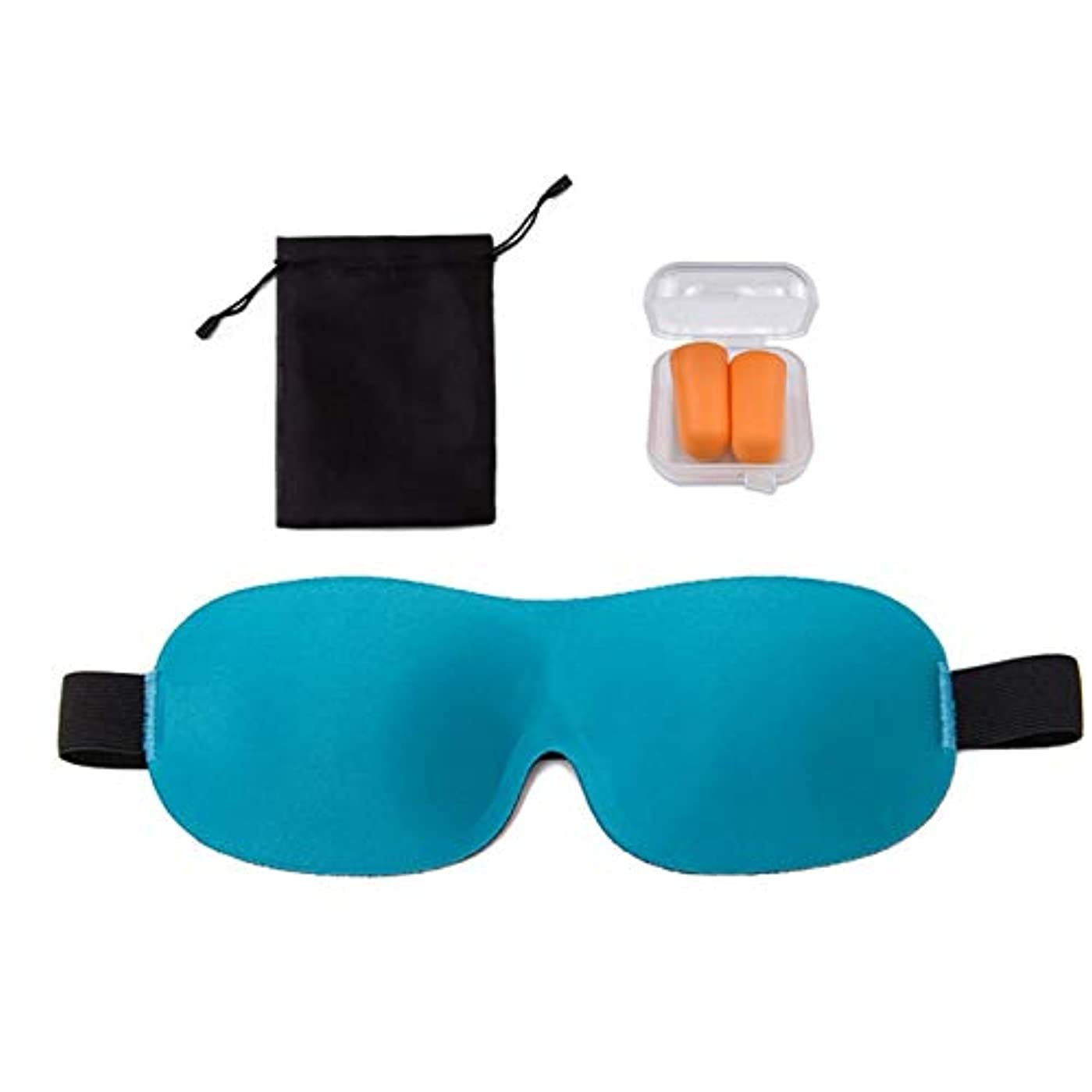 NOTE 3d睡眠マスクアイシャドーコンシーラー穏やかなナチュラルカバー目隠しアイシェードマスク睡眠旅行オフィスアイ減圧ツール