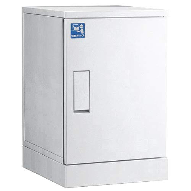 戸建用宅配BOX ルスポホーム 架台設置タイプ 河村電器産業 奥行500mm ホワイト 防水 受注生産品