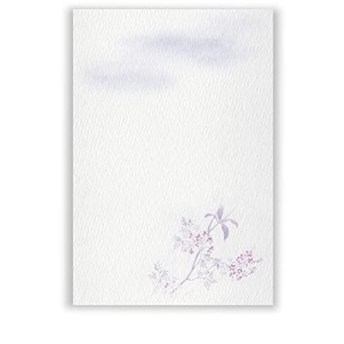 高級紙 私製 喪中はがき 文例印刷入 50枚 デザインNo.042(無地)