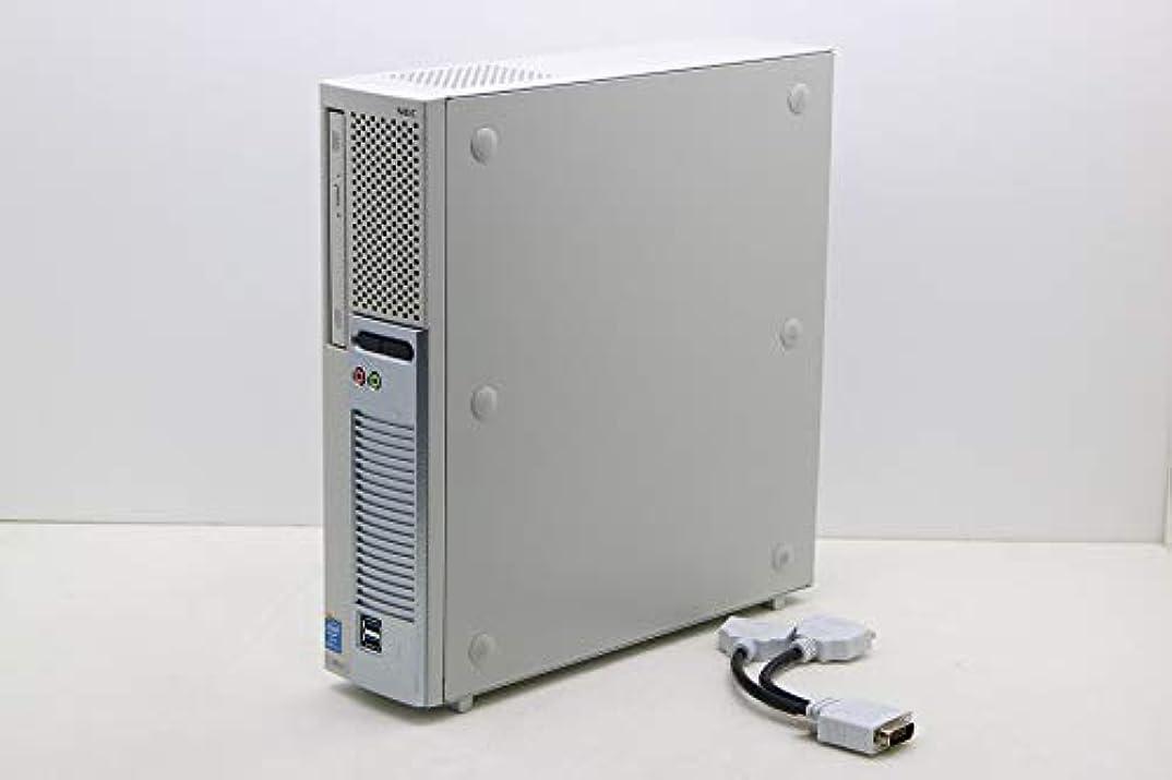 計算するインタビューカウントアップ【中古】 NEC PC-MK34MEZDG Core i5 4670 3.4GHz/4GB/128GB(SSD)/DVD/RS232C/Win10/GeForce GT 630
