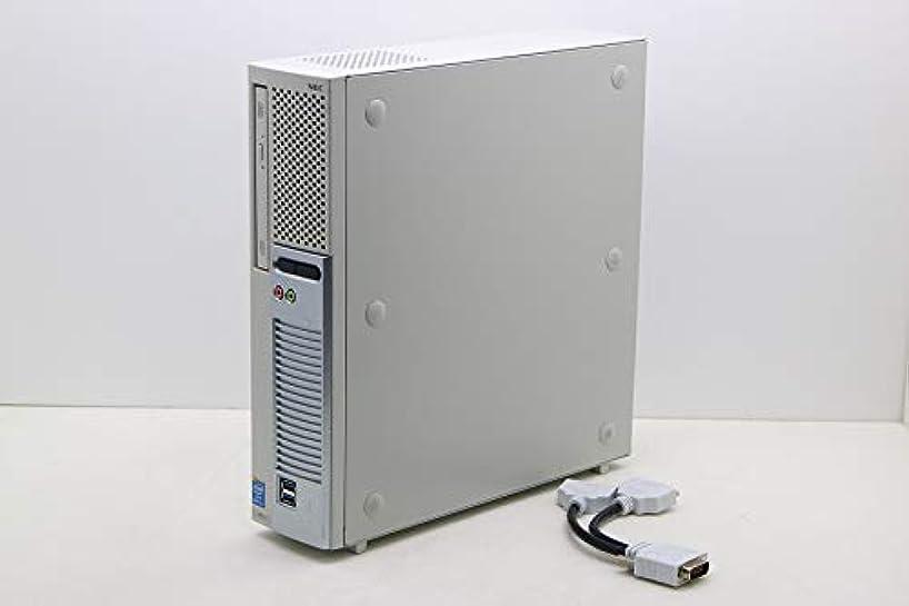 八虹是正【中古】 NEC PC-MK34MEZDG Core i5 4670 3.4GHz/4GB/128GB(SSD)/DVD/RS232C/Win10/GeForce GT 630