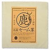 KYOEI 高級セーム革 150×150
