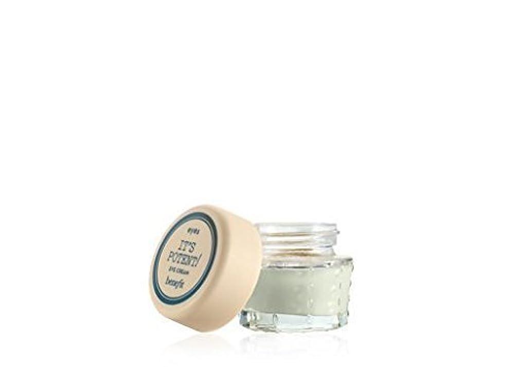 コード破壊する探検【Benefit】ベネフィット アイクリーム it's potent! eye cream deluxe sample