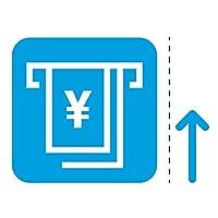 ATM 案内 シール ステッカー(矢印付き) カッティングステッカー 光沢タイプ・防水 耐水・屋外耐候3~4年 (青, 75mm)