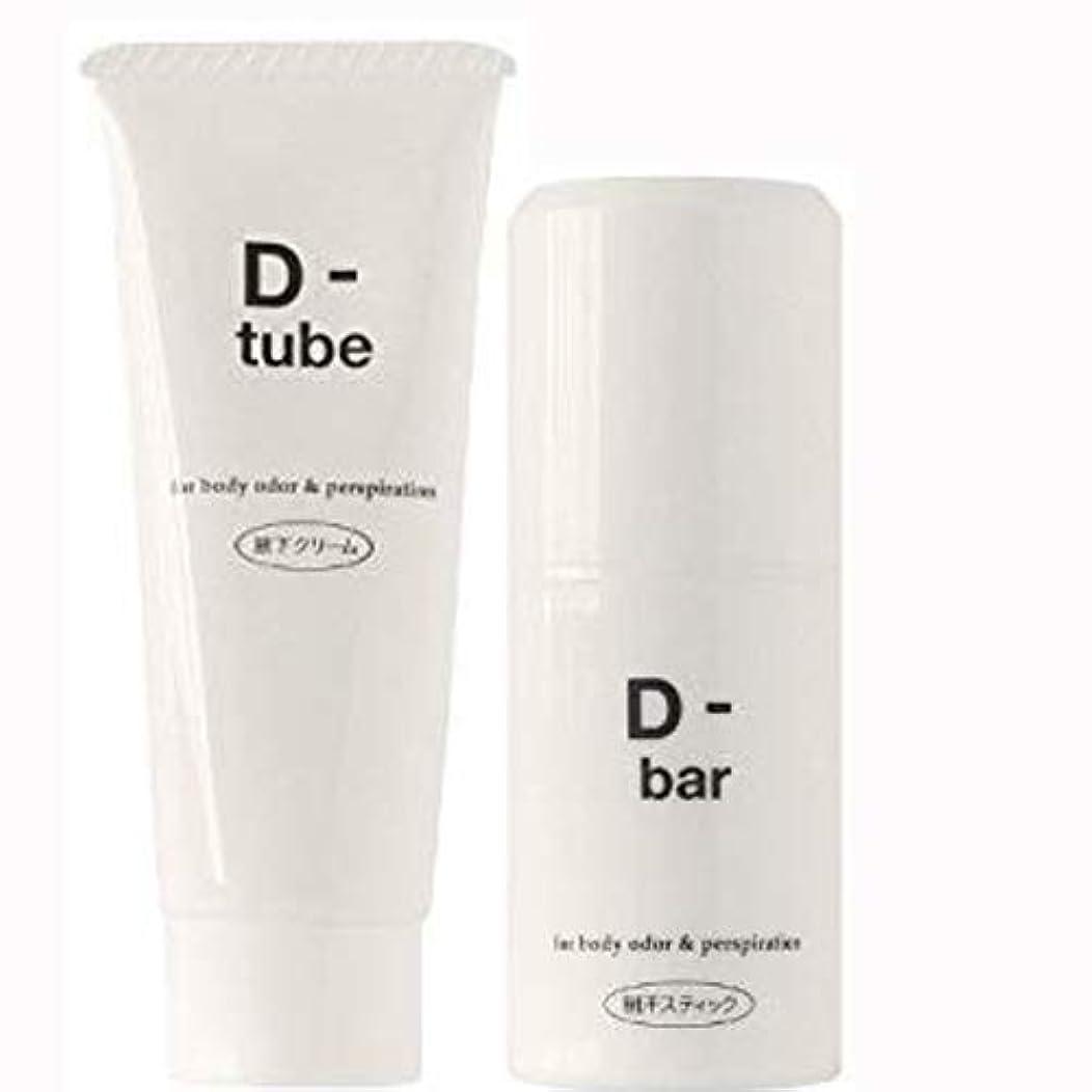創傷マントル鮮やかな【セット】ディーチューブ(D-tube)+ディーバーセット(4511116760024+4511116760017)