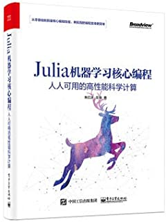 High-performance scientific computing for all available: Julia machine learning core programming(Chinese Edition)