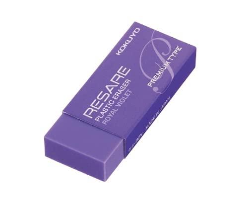 コクヨ プラスチック消しゴム リサーレ (プレミアムタイプ) 紫 ケシ-90V