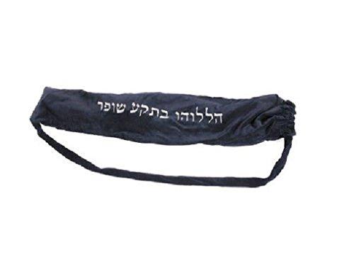 Samt Yemenite Schofar Tasche Tasche mit Buch pocket-xl 111,8cm