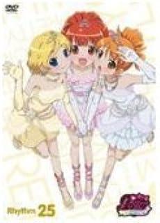 プリティーリズム・オーロラドリーム Rhythm25 [DVD]