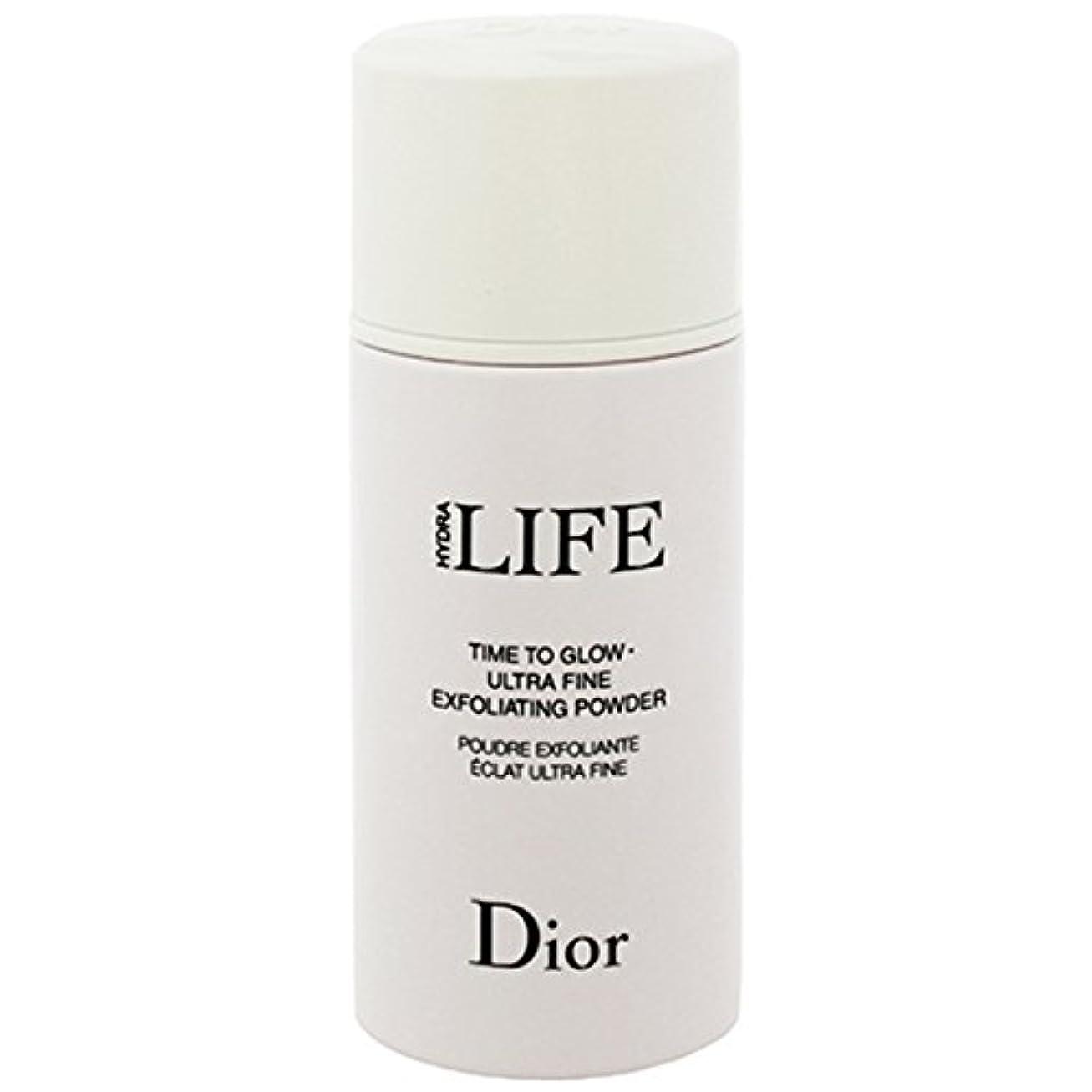 接ぎ木シャワー必需品クリスチャンディオール Christian Dior ライフ ポリッシュ パウダー 40g 【並行輸入品】