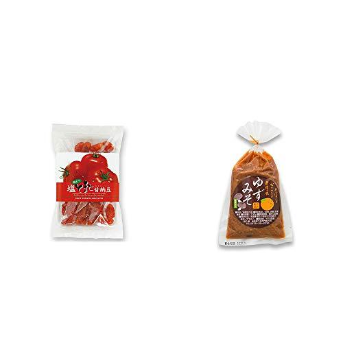 [2点セット] 朝どり 塩とまと甘納豆(150g)・ゆずみそ(130g)
