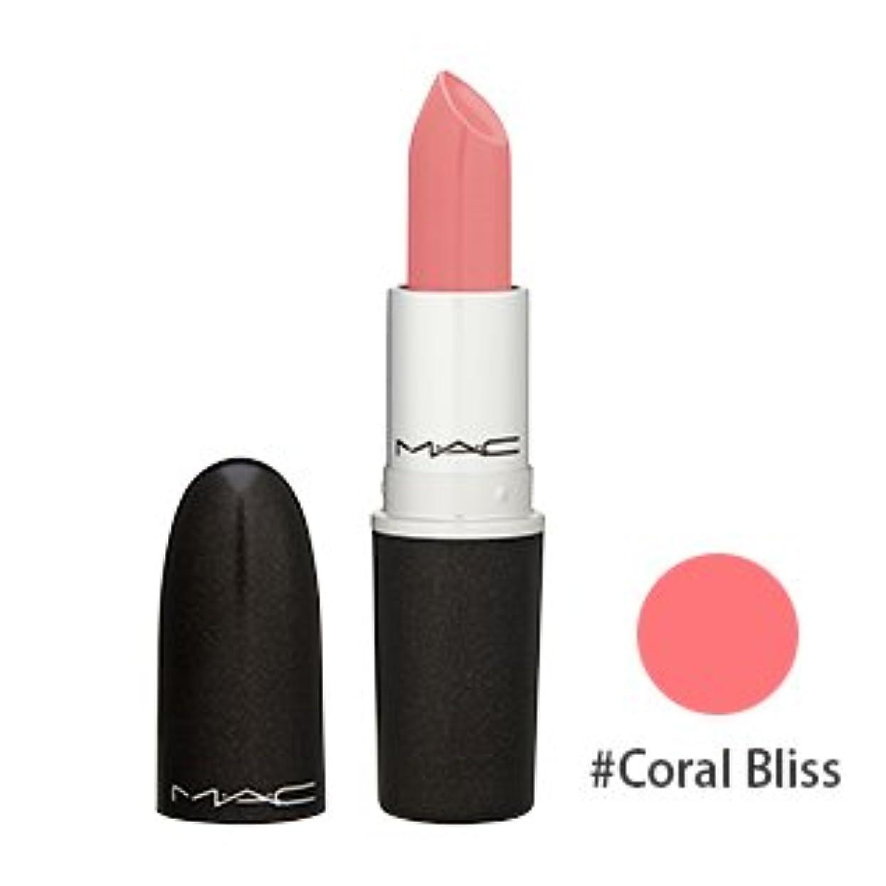 デンマーク修正する成長するマック(M?A?C(MAC)) リップスティック #Coral Bliss(コーラルピンク)[クリームシーン] 3g [海外直送品] [並行輸入品]