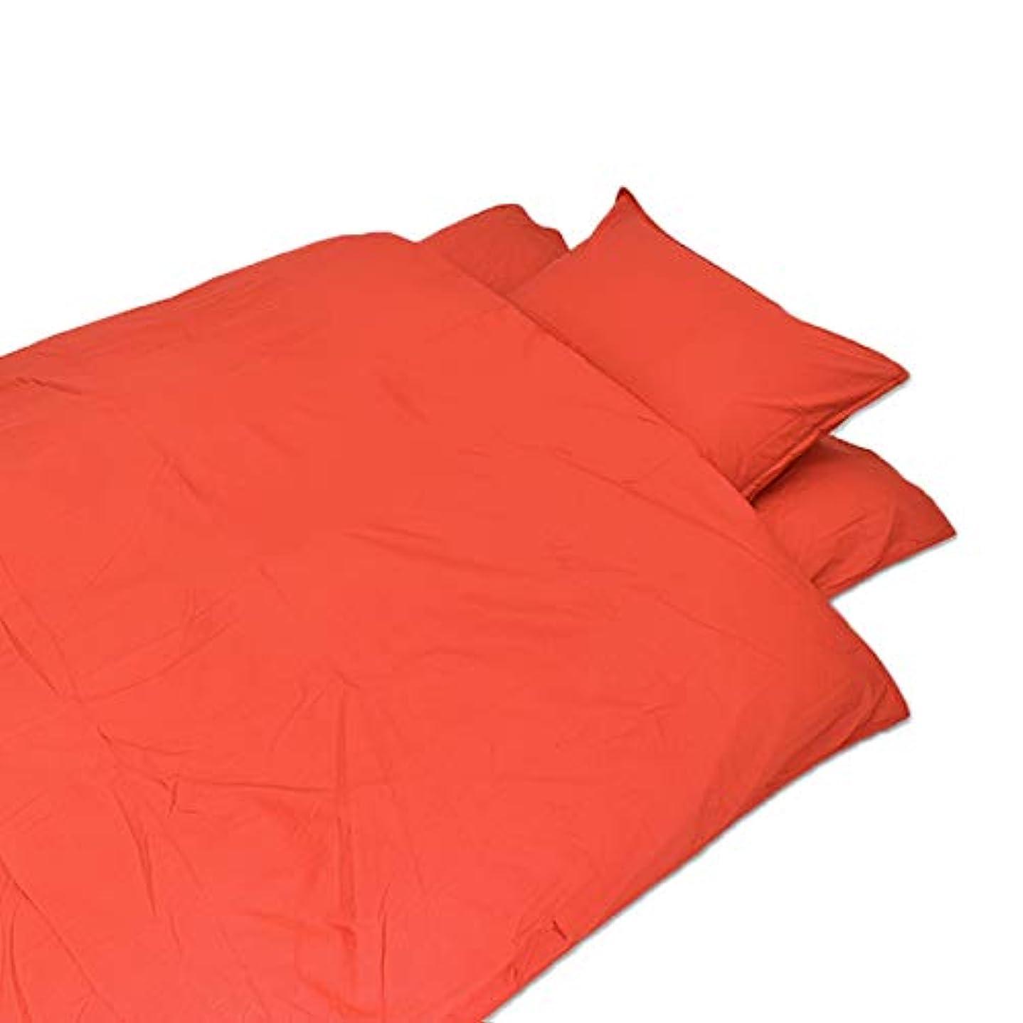 ヒューバートハドソン広く例外「アレルガード」 高密度生地使用 防ダニ シングル 150×210cm 花粉症 防ダニ 高密度生地 掛け布団カバー レッド