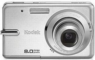 Kodak Easyshare M873 - Cámara Digital Compacta 8 MP - Plata (2.5 Pulgadas LCD, 3X Zoom Óptico)