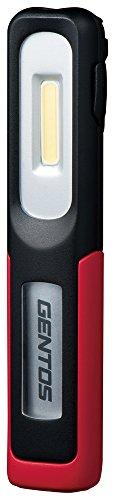 GENTOS(ジェントス) 作業灯 LED ワークライト ハンディタイプ USB充電式 【明るさ120ルーメン/実用点灯2.5時間/防塵/防滴】 ガンツ GZ-001 ANSI規格準拠
