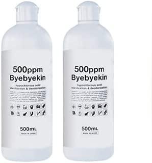 次亜塩素酸 500ppm原液 500mL 2本 スプレー噴霧に 水で10倍希釈で10リットル分 バイバイ菌 除菌 消臭