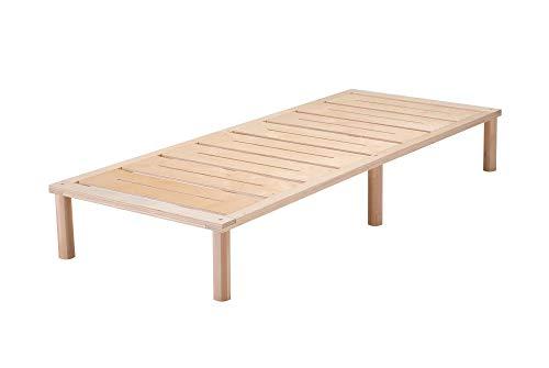 Gigapur G1 26875 Bett | Bettgestell mit Lattenrost | belastbar bis 195 kg je Element | Holzbett 80 x 200 cm