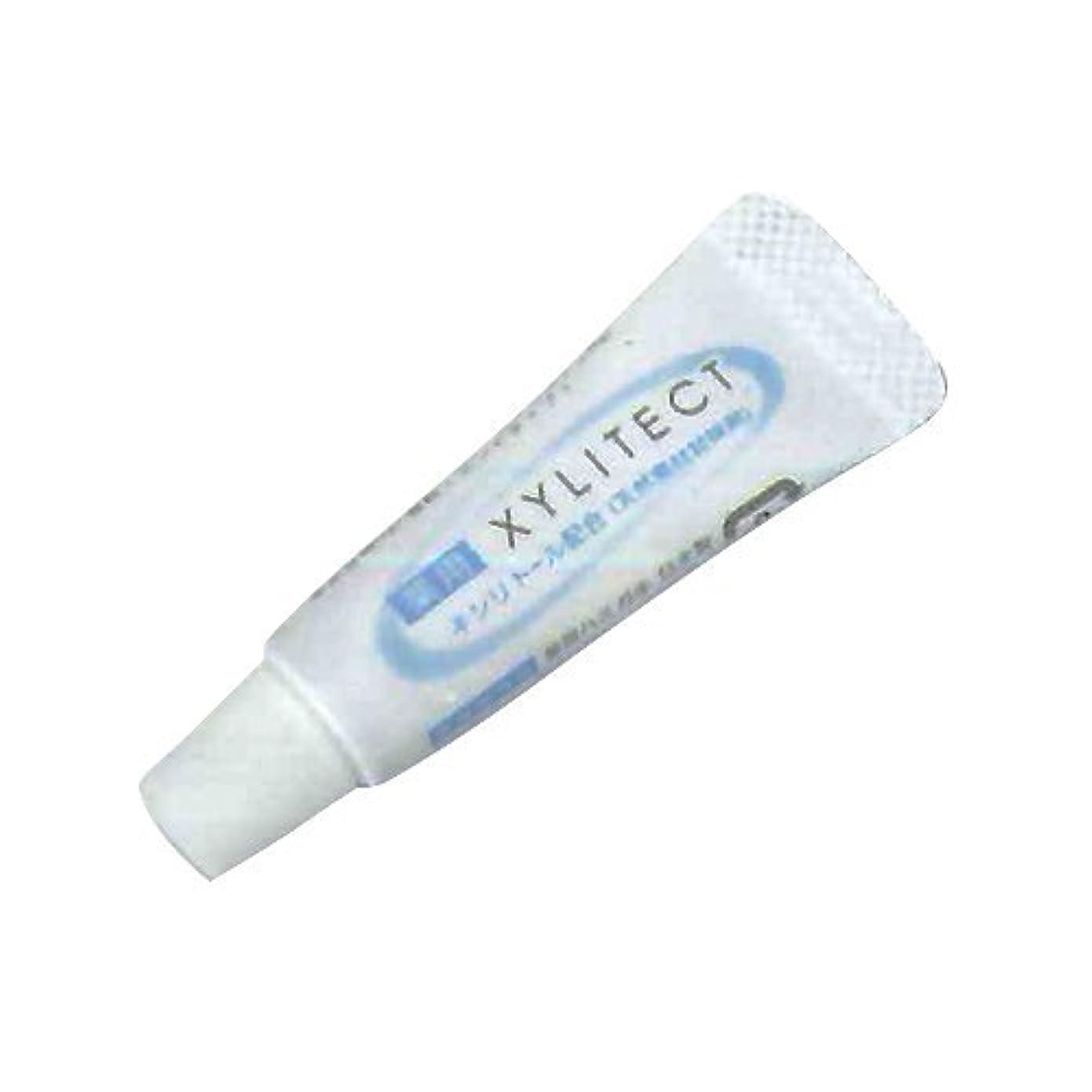 バスルームビジョンボクシング業務用歯磨き粉 薬用キシリテクト (XYLITECT) 4.5g ×100個セット (個包装タイプ) | ホテルアメニティ ハミガキ toothpaste
