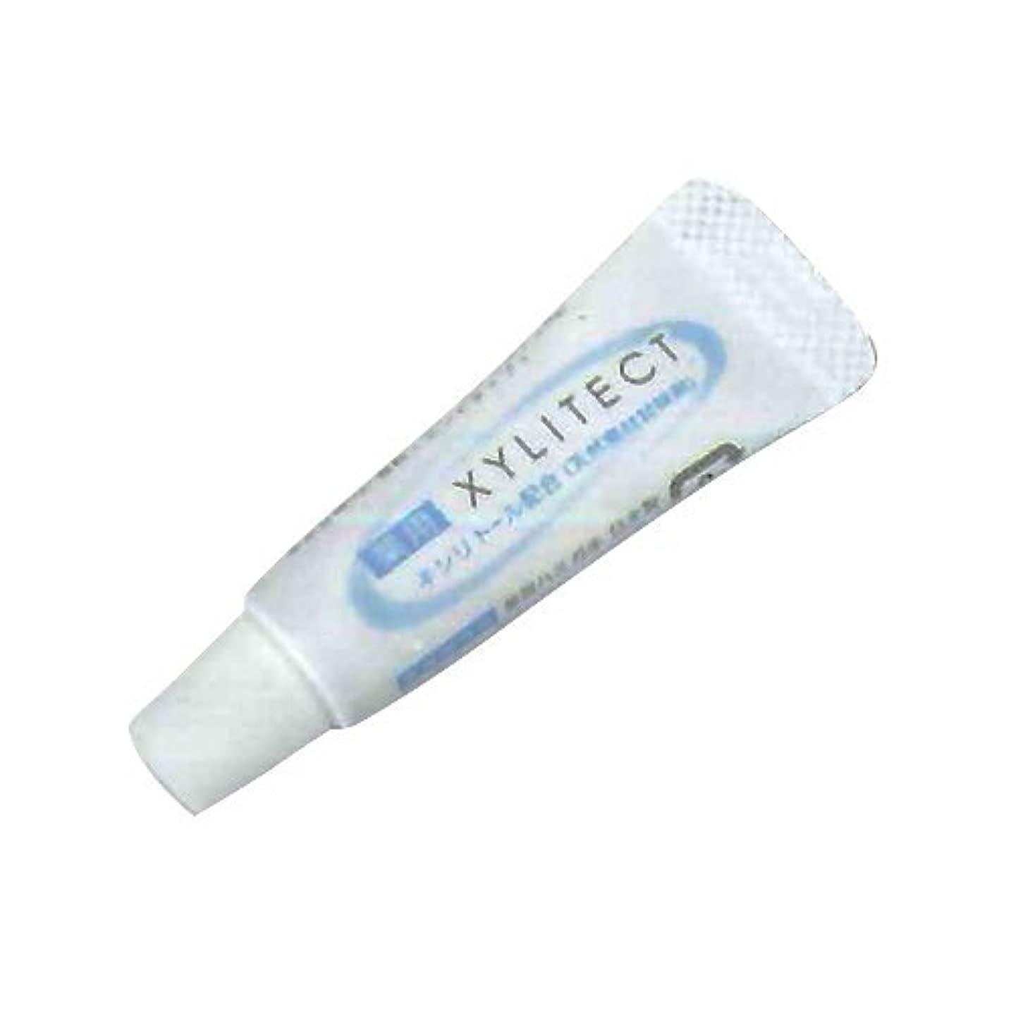 保全維持する記憶に残る業務用歯磨き粉 薬用キシリテクト (XYLITECT) 4.5g ×50個セット (個包装タイプ)   ホテルアメニティ ハミガキ toothpaste