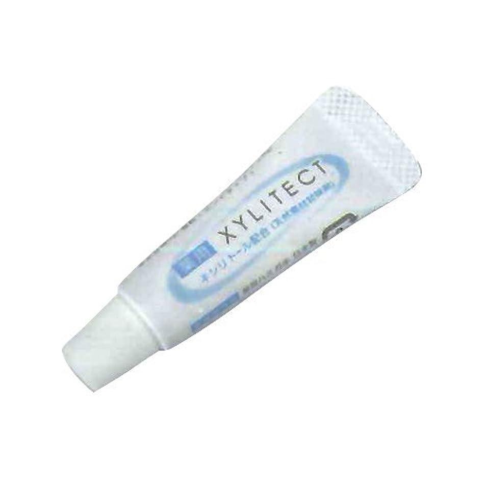 転送カスケード付与業務用歯磨き粉 薬用キシリテクト (XYLITECT) 4.5g ×100個セット (個包装タイプ) | ホテルアメニティ ハミガキ toothpaste
