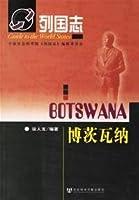 Lie Guo Zhi: Botswana (Paperback)