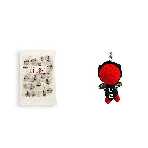 [2点セット] 種なし干し梅(160g)[個包装]・ハッピー さるぼぼドール ブドゥドール(ストラップ) / 魔除け・身代わり人形 //