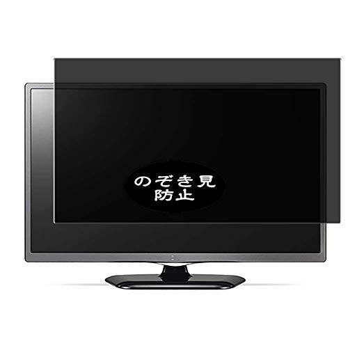 VacFun Anti Espia Protector de Pantalla, compatible con LG 22LF4930 / 22LB491B / 22LB490B 22' LCD TV, Screen Protector Filtro de Privacidad Protectora(Not Cristal Templado) NEW Version