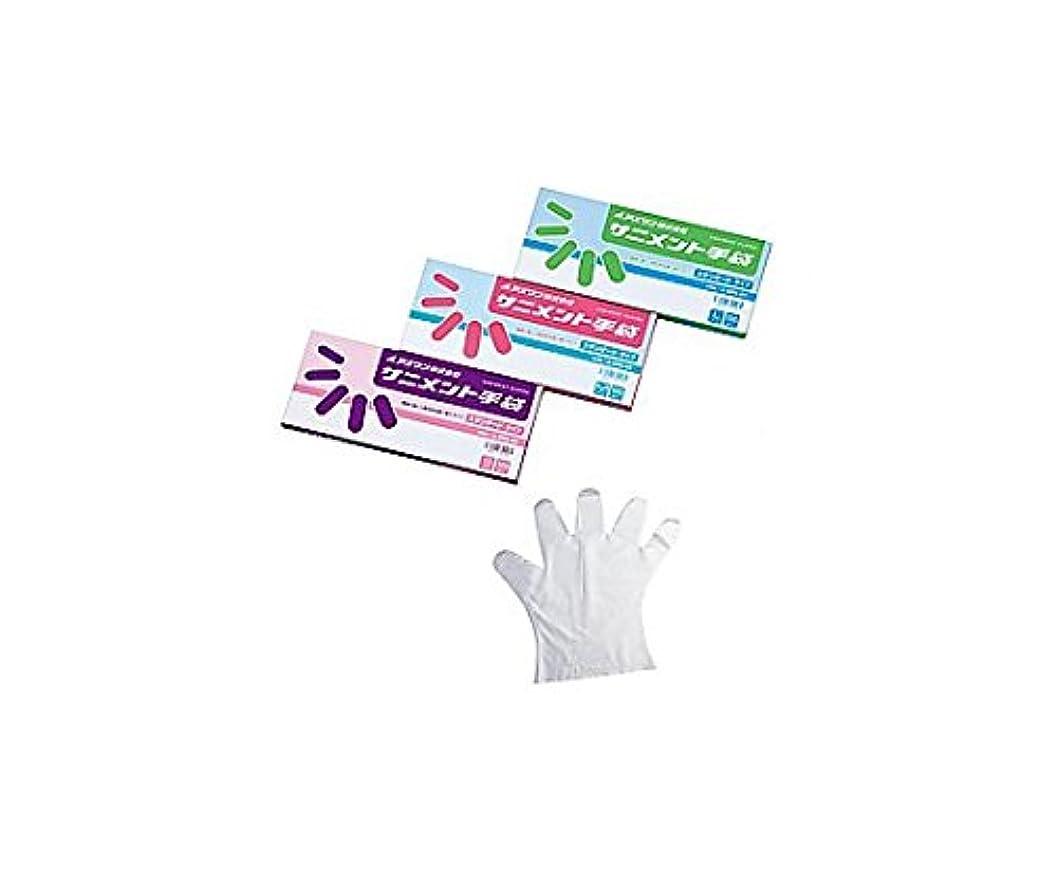 統計雇うシャーアズワン9-888-01ラボランサニメント手袋(PE?厚手タイプ)スタンダードL10箱+1箱