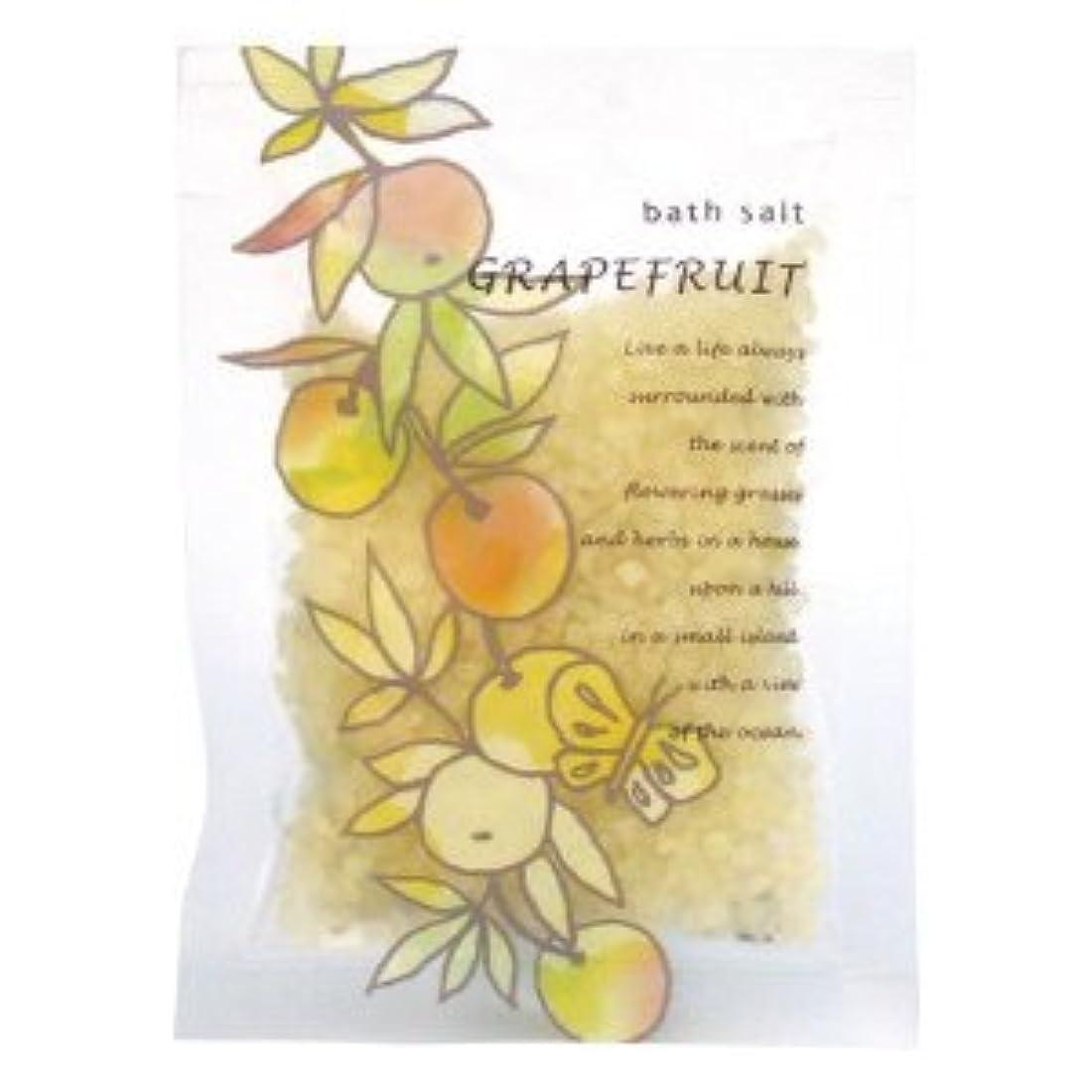 慈悲深い仕事サンハーブバスソルト グレープフルーツ