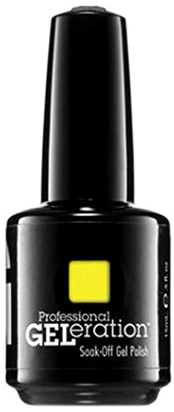猟犬かわすミュウミュウジェレレーションカラー GELERATION COLOURS 092 L イエローフレーム 15ml UV/LED対応 ソークオフジェル
