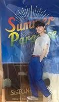 Summer Paradise 2018 SixTONES サマパラ 松村北斗 アクリルスタンド