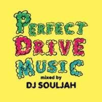 渋滞のお供に!車内で熱唱できる新旧歌もの良曲ミックス!ブルーノ・マーズ・ルーシーパール・R&Perfect Drive Music / DJ Souljah