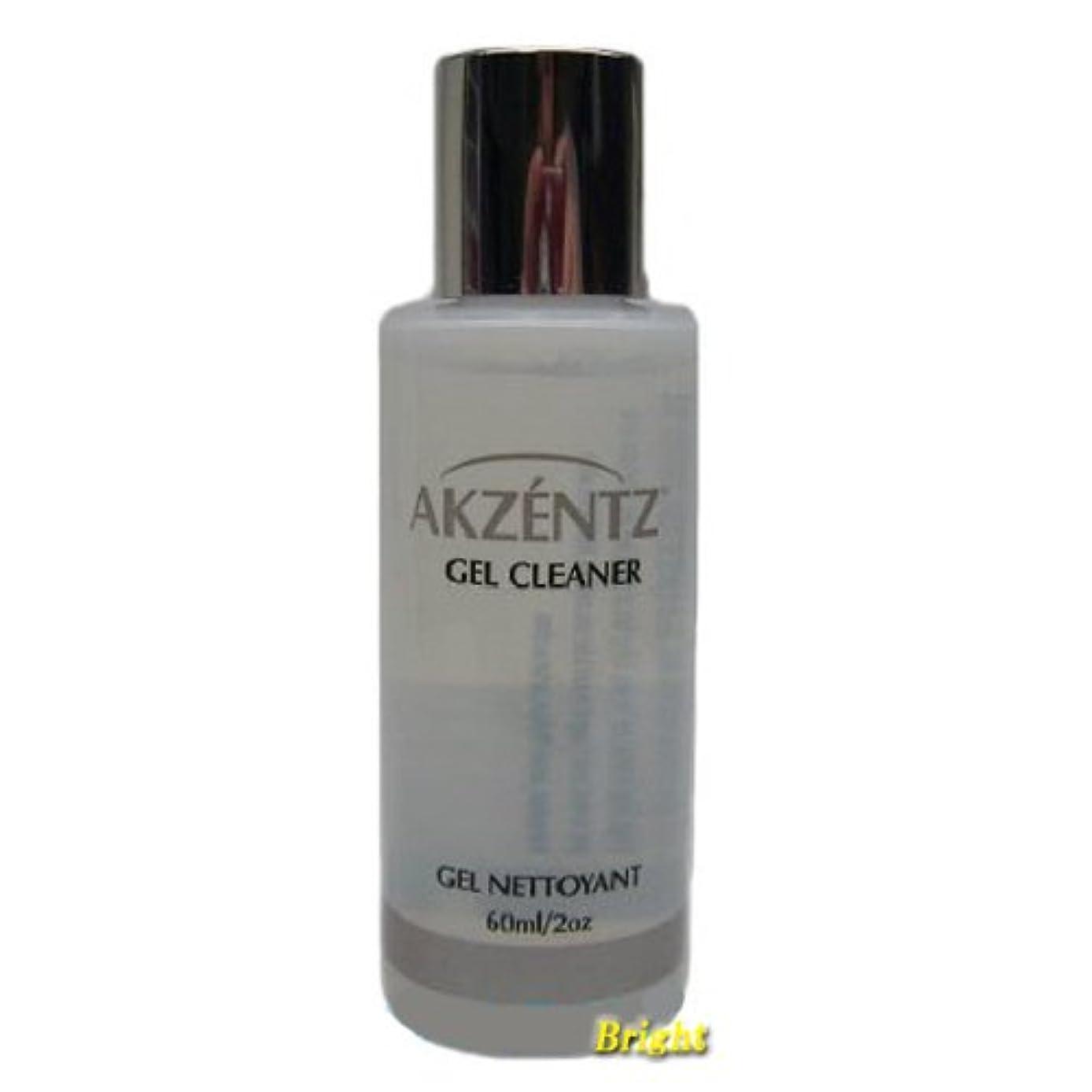 もう一度アブストラクト価値アクセンツ ジェルクリーナー 60ml 未硬化ジェル拭き取り液 AKZENTZ ジェルネイル