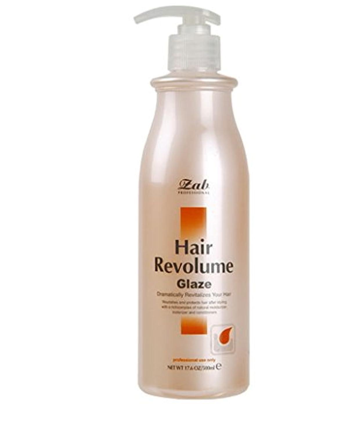 減衰可能にする対称[MONALIZA/モナリザ] zab Hair Revolume Glaze 500ml/ジャブ毛深いボリュームグレーズ(海外直送品)