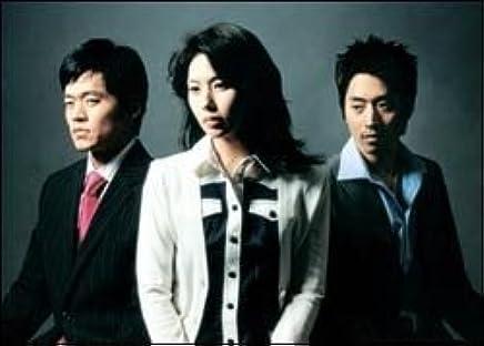 Amazon com: The Fire Bird Aka Phoenix (Korean Drama) English