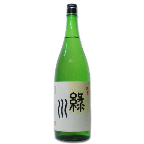 緑川 清酒