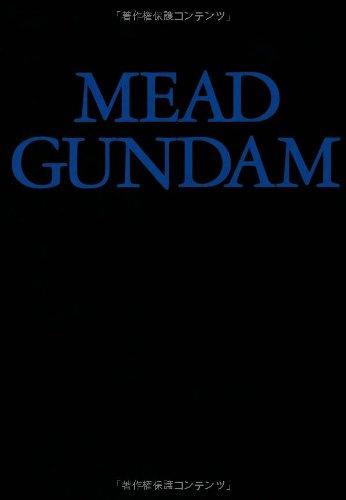 MEAD GUNDAM [復刻版]