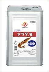 エビマーク サラダ油 16.5kg・一斗缶(業務用)