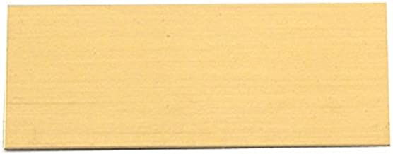 Online Stores Blank Small Brass Engraving Plate 1