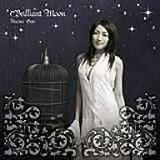 Brilliant Moon(初回限定版)(DVD付)の画像