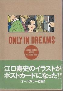 ONLY IN DREAMS―江口寿史の世界 ポストカードブック