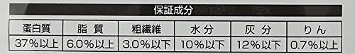 キョーリン『ひかりベタアドバンス(5g)』