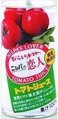 ニシパの恋人 缶 トマトジュース(食塩無添加)190g/30本e お届けまで10日ほどかかります