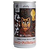 青森県りんごジュース シャイニー アップルジュース 銀のねぶた 195g缶×30本入×(2ケース)